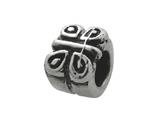 Zable™ Sterling Silver Butterfly Bead / Charm