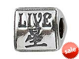 Zable™ Sterling Silver Live/Love/Laugh Bead / Charm