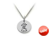 Stellar White™ 925 Sterling Silver Disc Charm - Kanji Love -  16 To 18 Inch Adjustable Chain Included