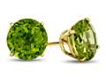 7x7mm Round Peridot Post-With-Friction-Back Stud Earrings