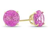 7x7mm Round Created Pink Sapphire Post-With-Friction-Back Stud Earrings style: E4043CRPS14KY