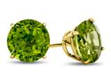 7x7mm Round Peridot Post-With-Friction-Back Stud Earrings style: E4043P10KY