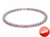 18 inch Lavender Fresh Water Pearl Necklace 8 - 8.5 mm each