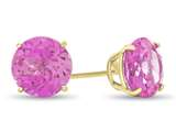 7x7mm Round Created Pink Sapphire Post-With-Friction-Back Stud Earrings style: E4043CRPS10KY