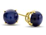 7x7mm Round Created Star Sapphire Post-With-Friction-Back Stud Earrings style: E4043CRSS10KY