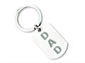 Chisel Stainless Steel Brushed Dad Key Ring
