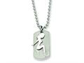 Chisel Stainless Stell Girl Dog Tag Pendant Necklace - 22 inches
