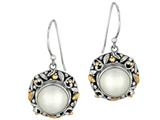 Phillip Gavriel Balinese Inspired Cultured Pearl Dangle Earrings style: 460219